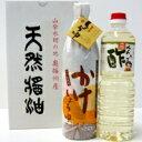 べんりで酢 アイテム口コミ第4位