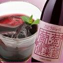 濃縮していないストレートのブドウじゅーす中元 歳暮 ギフト 内祝などにワイナリーの本格ぶどう...