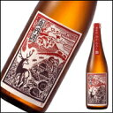 【山名酒造 奥丹波 冷やおろし 】720ml「秋上がり」とも称される、この時期だけのとっておきの酒を原酒のまま蔵出しします。