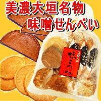 手焼きで一枚一枚仕上げました。せんべい 徳用袋 福袋おいしい 和菓子 名古屋竹屋煎餅本舗の【...