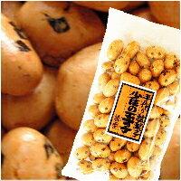 手作り駄菓子【雀の玉子(ピーナッツあられ)豆菓子 ピーナッツ あられ