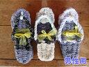 【市場の半額以下!】国産・手編みの布ぞうりです。すべて手作りの一点もの。履くほどに馴染ん...