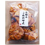 【お好み こわれせん】喜多山製菓 国産うるち米使用 米菓