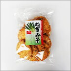 【ねぎみそ】喜多山製菓 おかき 深いコクが口の中に広がります。