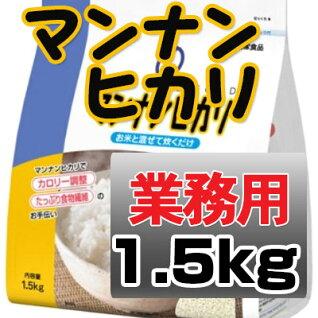 【業務用】大塚食品マンナンヒカリ大袋1.5kg
