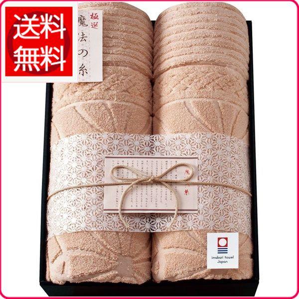 ギフト Gift 極選 魔法の糸 今治製パイル綿毛布2PA1-30020 --r :あだちねっと 美米屋