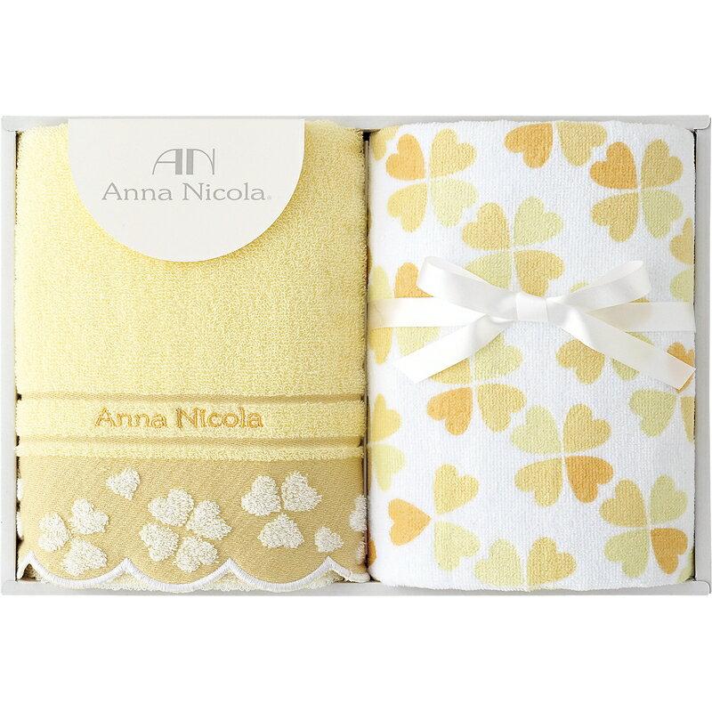 【10%OFF 楽天スーパーSALE】内祝 お返し 贈り物 ギフト Gift アンナ・ニコラ フェイスタオル2PA-35104 送料込み 送料無料