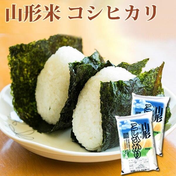 米・雑穀, 白米  10kg 5kg2 30 1 10