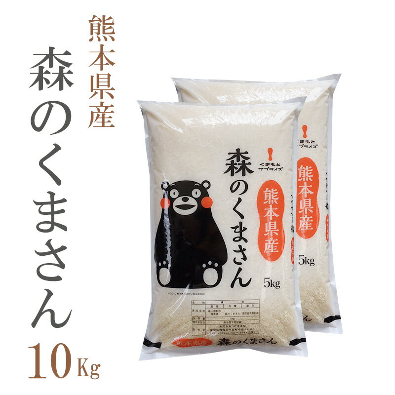 米・雑穀, 白米  10kg 2 5kg2