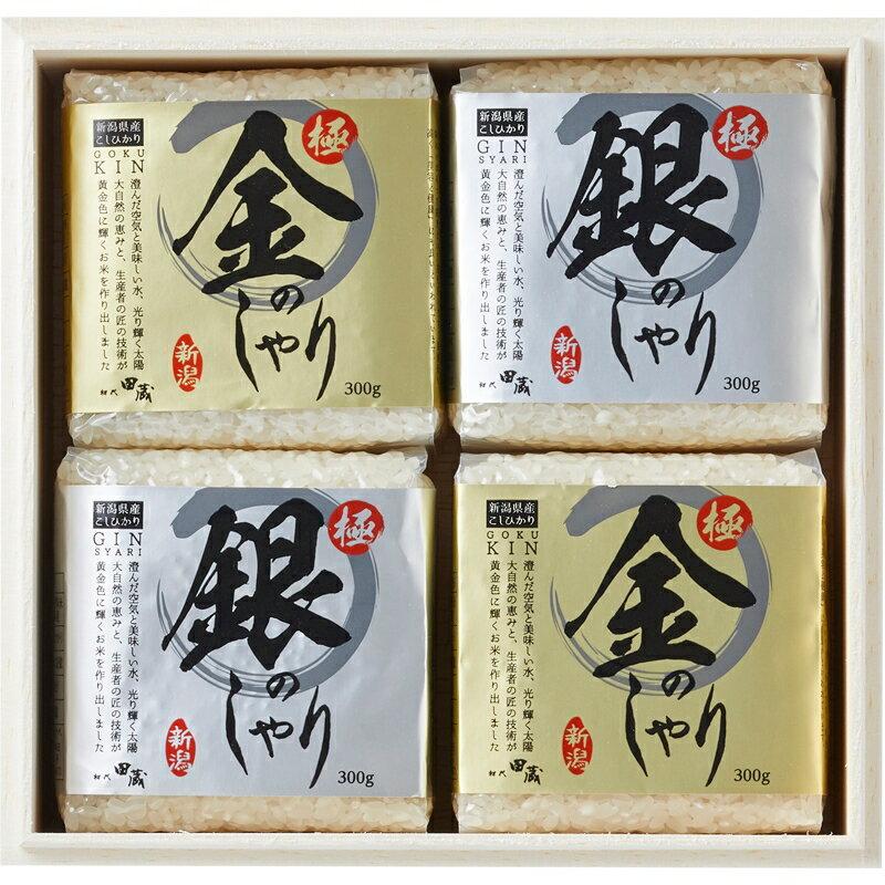 米・雑穀, セット・詰め合わせ  -KKGG-3