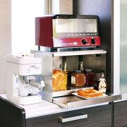 スライドテーブル付オーブントースターラック