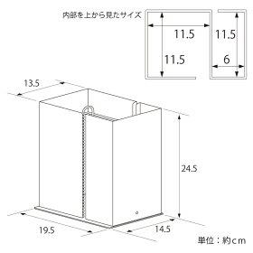 UD09サイズ