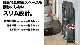 4本収納国産日本製頑丈キャスター