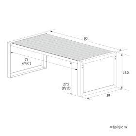 ローテーブル04