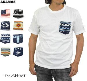 Tシャツ 半袖 クルーネック 無地 メンズ ポケT カットソー ポケット付き 白Tシャツ 白 星条旗 サーフボード 波 オルテガ 春 夏 スポーツ ゴルフ 海 リゾート アウトドア キャンプ おしゃれ かっこいい メール便 送料無料 mb