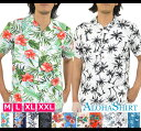 アロハシャツ メンズ 大きいサイズ アロハ シャツ ハワイ 花柄 ボタニカル柄 ハワイアン レーヨン 半袖 大きいサイズ3Lあり アロハシャツ 白【メール便 送料無料】mb…