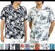 アロハシャツ メンズ アロハ シャツ ハワイ 花柄 ボタニカル柄 ハワイアン レーヨン 半袖 大きいサイズ3Lあり アロハシャツ 白 10P03Dec16