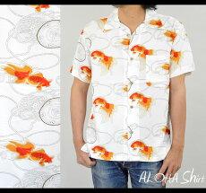 アロハシャツ和柄メンズ金魚【RB-15】アロハ和柄メンズアロハシャツレーヨン半袖白大きいサイズ3Lあり10P03Dec16mb