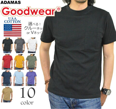 グッドウェア(GOODWEAR)Tシャツ半袖Vネッククルーネック無地メンズポケTカットソーusaコットン生地綿100%米綿上質コットンポケット付き白Tシャツ黒Tシャツシンプル白黒メンズファッショントップス春夏アウトドアキャンプメール便送料無料mb