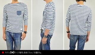 ボーダー長袖TシャツカットソーメンズマルチボーダーロンTメンズファッションカジュアルP16Sep15