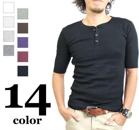 ◆まとめ割【ヘンリーネック】ヘンリーネックTシャツメンズ5分袖Tシャツ/五分袖/半袖/無地MEN'ST-SHIRTScutsew半袖Tシャツ半そでカットソーティーシャツ白M-XL(LL)送料無料10P05Dec15