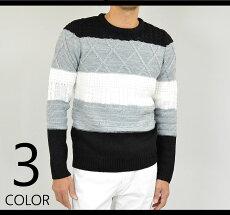 ニットセーター3色配色太ボーダー編み変え切替ケーブル編み飾り編みメンズセーターざっくりニットアランケーブルニットクルーニット(MEN'SKNITSWEATER黒白グレー)10P23Sep15