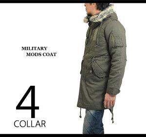 ミリタリー モッズコート フェイク ジャケット ファッション