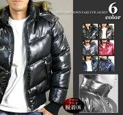 ジャケット ブラック アウター ジャンバー ブルゾン ファッション