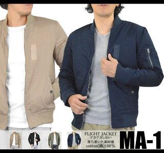 フライトジャケットMA-1メンズMA1ジャケットスタジャンミリタリージャケット中綿ジャケットアウターメンズファッションジャケットブルゾンアメカジメンズ10P07Nov15