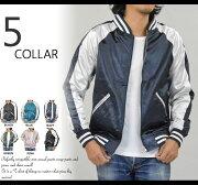 シンプル ジャンパー ブルゾン ジャケット カジュアル スタジャン ストリート アウター ファッション