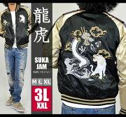 ビックサイズ ジャンパー ブルゾン ジャケット カジュアル アウター ファッション ブラック