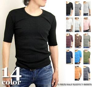 Tシャツ ホワイト ブラック