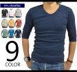 フライスUネック6分袖無地Tシャツ(MEN'S T-SHIRTS メンズ 無地 七分袖/7分袖よりスッキリな六分袖 半そで/半袖と長袖/ロンTの中間 Tシャツ カットソー 男性) 10P03Dec16