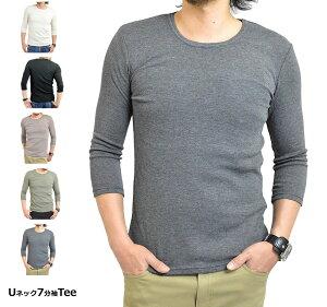 Tシャツ メンズ 七分袖 Uネック 無地 吸水 速乾 ソフトタッチ おしゃれ 7分袖 カットソー インナーとしてもOK 半袖Tシャツ 綿 コットン ポリエステル 白 黒 トップス カジュアル メンズファッション 春 夏 秋 …
