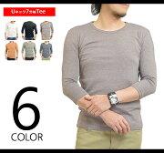 Tシャツ おしゃれ カットソー インナー コットン ポリエステル トップス カジュアル ファッション