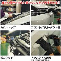 DETAILINGKINGDOMディティーリングブラシ【洗車ブラシ隙間ラクラク洗浄内装外装】