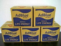 AdBlueアドブルー尿素水20L5個セット(1個あたり:2430円税込)