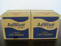 AdBlueアドブルー尿素水20L2個セット(1個あたり:2800円税込)