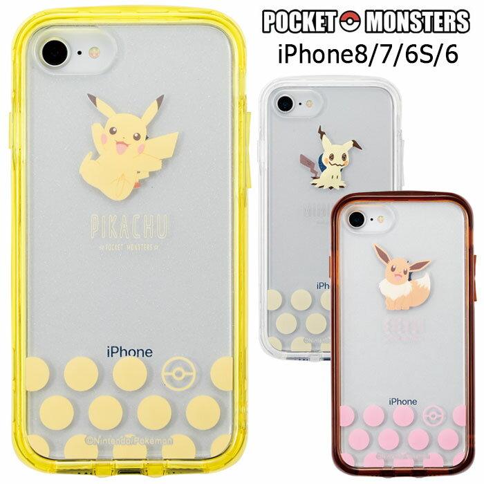 スマートフォン・携帯電話アクセサリー, ケース・カバー  iPhone8 iPhone7 iPhone6S iPhone6 IJOY 360 iphone 8 7 6s 6 s-sc-7c817