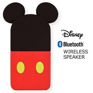 送料無料 ディズニー ミッキーマウス Bluetooth 対応 ワイヤレス スピーカー 小型 軽量 スマホ ステレオ 高音質 コンパクトスピーカー かわいい おしゃれ グッズ キャラクター ミッキー シリコン アイフォン7 ブルートゥース iPhone ipad スマホアクセサリー s-gd_7b083
