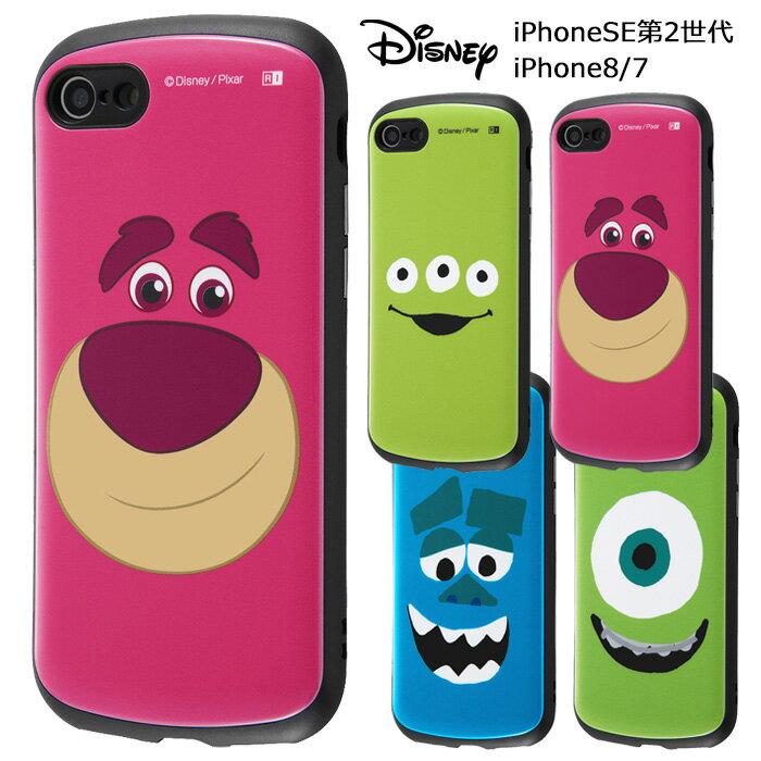 スマートフォン・携帯電話アクセサリー, ケース・カバー iPhoneSE 2 iPhone8 iPhone7 iphoneSE2 iphone 8 7 se 2 s-in-7d864