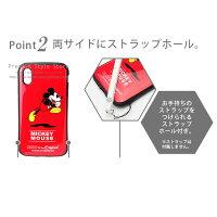 送料無料iPhoneXSiPhoneXディズニーハイブリッドタフケースソフトケースソフトハードハードケースキャラクター耐衝撃シリコンシンプルミッキーミッキーマウスアイフォンXS5.8inchiphonexsxテンエスアイフォンスマホカバースマホケースs-pg_7a625