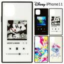 送料無料 iPhone11 ディズニー スクエア ガラス ケ