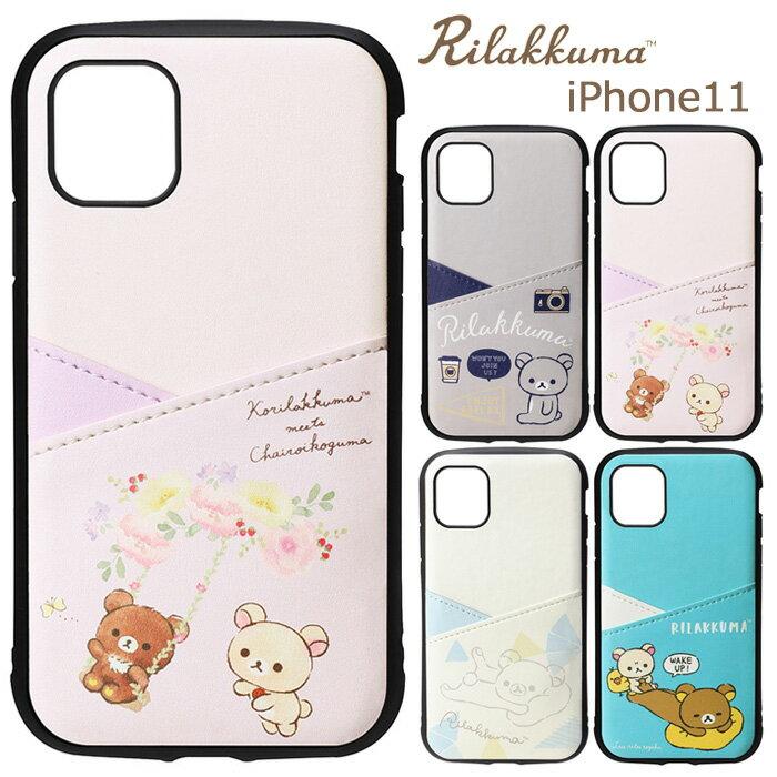 スマートフォン・携帯電話アクセサリー, ケース・カバー iPhone11 PU 6.1inch iphone 11 s-pg7c637