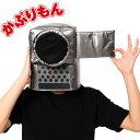 被り物 かぶりもん ビデオカメラ かぶりもの レッド 動物コスプレ アニマル帽子 男女兼用 ヘッド  ...