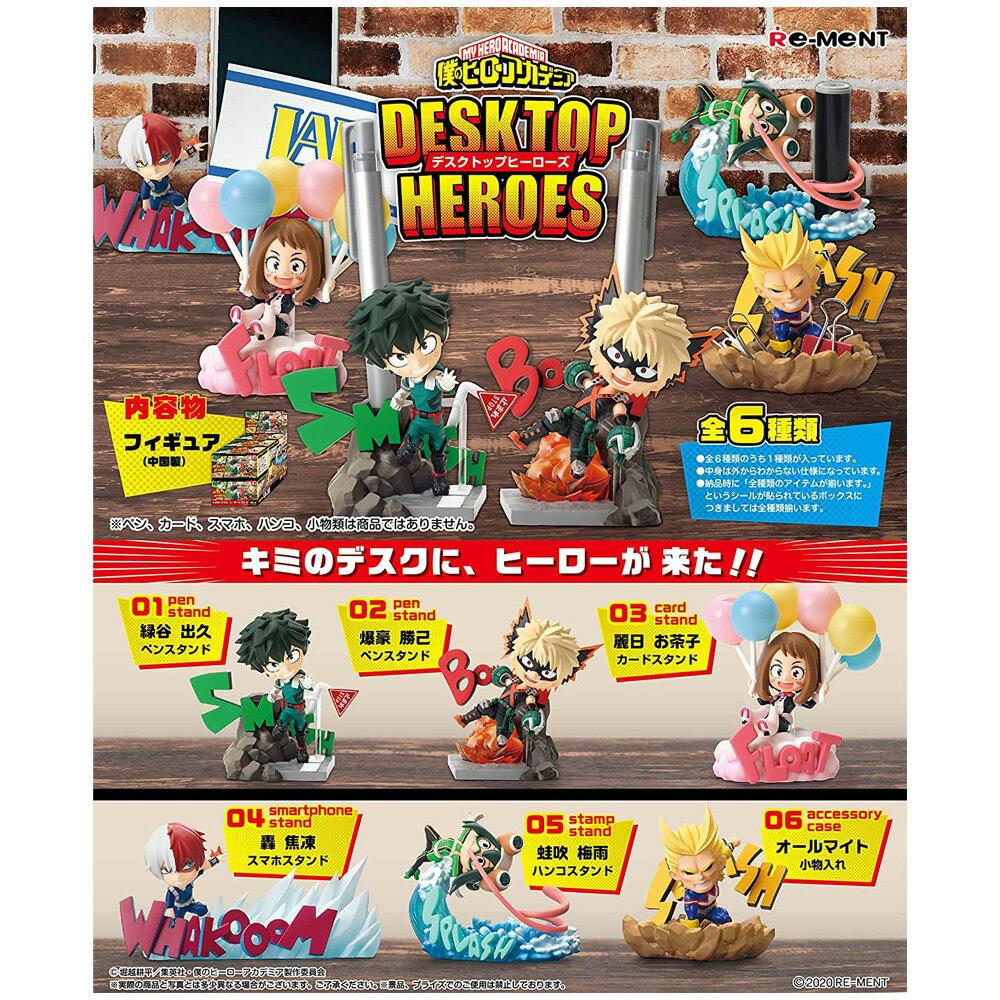 ぬいぐるみ・人形, ドールハウス  re-ment DESKTOP HEROES 6 BOX s-ok-6h929