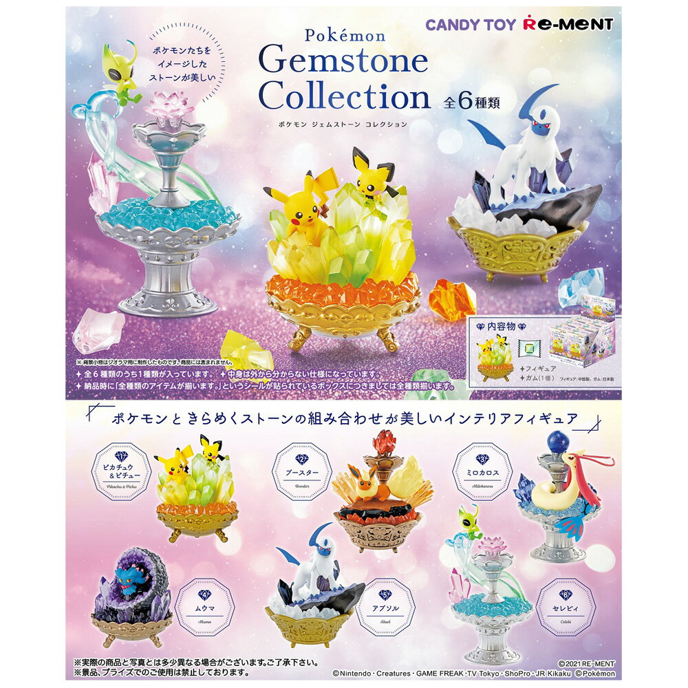 コレクション, 食玩・おまけ  re-ment Pokemon Gemstone Collection 6 BOX s-ok-6h958