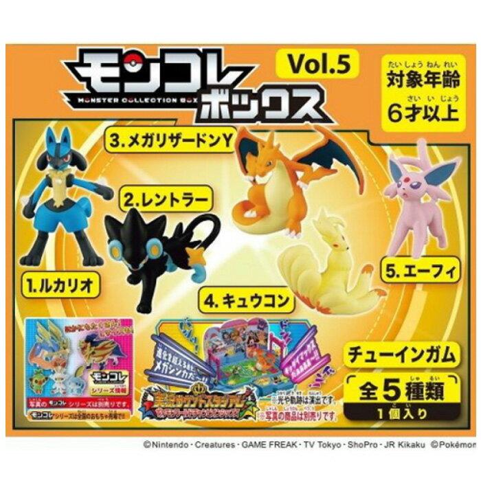 コレクション, 食玩・おまけ  5 5 Vol.5 10 BOX Y s-ok-6j917