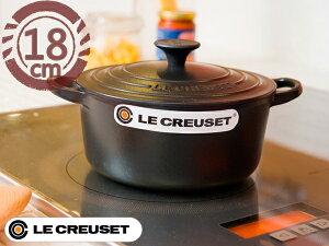 ルクルーゼ/ル・クルーゼ/le creuset/ココット ロンド*【日本仕様限定 35%OFF】ル・クルーゼ ...