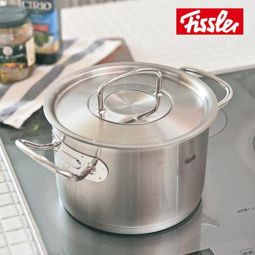 フィスラー Fissler ニュープロコレクション シチューポット20cm(84-123-20)